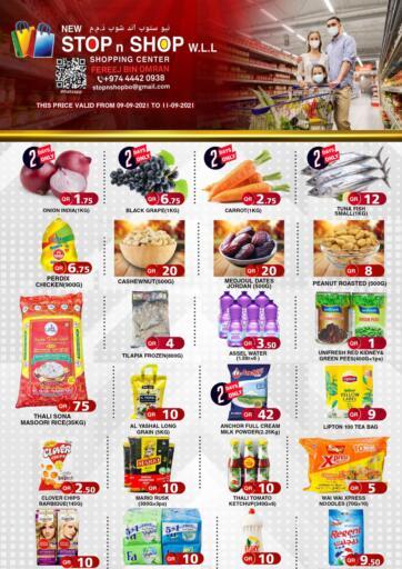 Qatar - Doha New Stop n Shop @Fereej Bin Omran offers in D4D Online. Special Offer. . Till 11th September