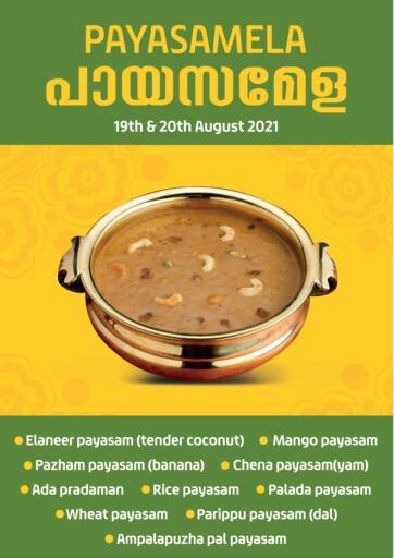 Bahrain LuLu Hypermarket offers in D4D Online. Payasamela. . Till 20th August