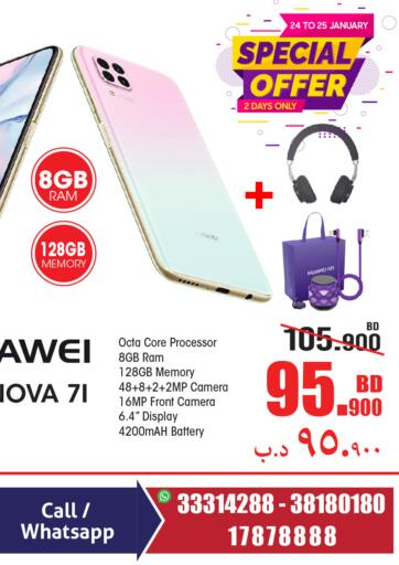 Bahrain Home Electronics offers in D4D Online. Special Offer. . Till 25th January