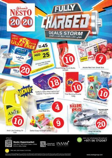 UAE - Sharjah / Ajman Nesto Hypermarket offers in D4D Online. Jafza, Dubai. . Till 9th October