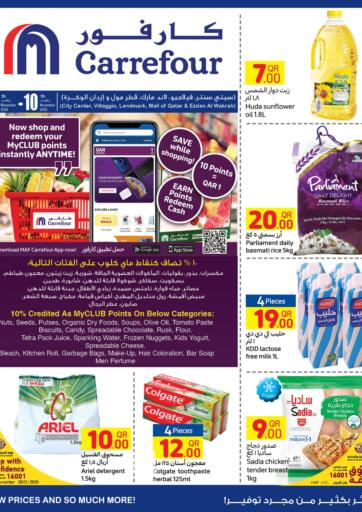 Qatar - Al Shamal Carrefour offers in D4D Online. Weekly Offers. Weekly Offers Are Available At Carrefour. Offers Are Valid Till 10th November    . Hurry Up! Enjoy Shopping!!!!. Till 10th November