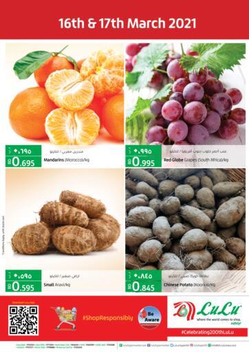 Bahrain LuLu Hypermarket offers in D4D Online. 2 Days Offer. . Till 17th march