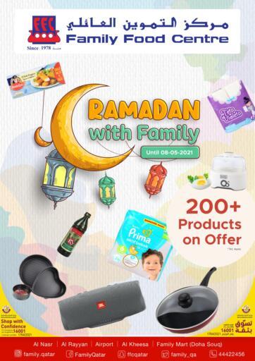 Qatar - Al-Shahaniya Family Food Centre offers in D4D Online. Ramadan With Family Food Centre. Ramadan with Family Offers Are Available At Family Food Centre. Offers Are Valid Till  8th May. Enjoy Shopping!!. Till 8th May