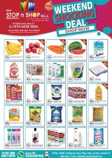 Qatar - Al Wakra New Stop n Shop @Al Athiya offers in D4D Online. Weekend Shopping Deal. . Till 01st August