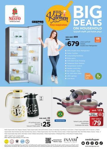 UAE - Umm al Quwain Nesto Hypermarket offers in D4D Online. My Kitchen. . Till 24th february