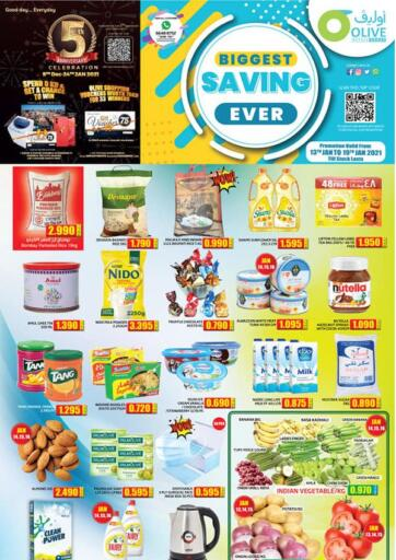 Kuwait Olive Hyper Market offers in D4D Online. Biggest Saving Ever. . Until Stock Last