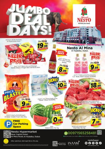 UAE - Dubai Nesto Hypermarket offers in D4D Online. Al Hudaiba , Dubai. . Till 7th April