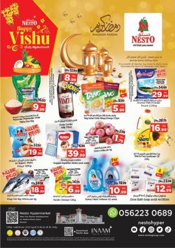 UAE - Sharjah / Ajman Nesto Hypermarket offers in D4D Online. Al Nabba Street Zahra - Sharjah. . Till 14th April