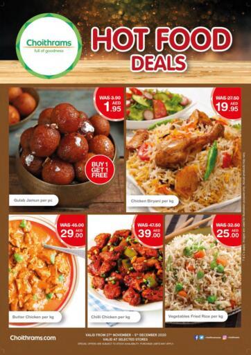 UAE - Ras al Khaimah Choitrams offers in D4D Online. Hot Food Deals. . Till 5th December