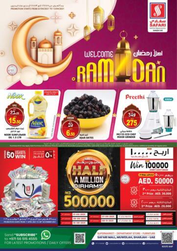 UAE - Dubai Safari Hypermarket  offers in D4D Online. Welcome Ramadan. . Till 13th April