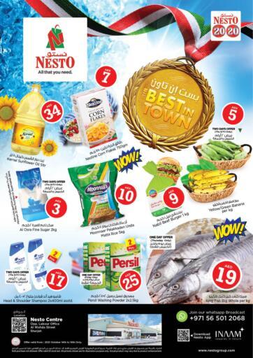 UAE - Fujairah Nesto Hypermarket offers in D4D Online. Al Wahda, Sharjah. . Till 16th October