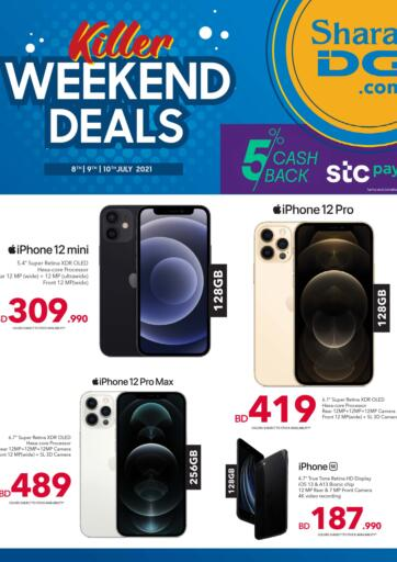 Bahrain Sharaf DG offers in D4D Online. Weekend Deals. Weekend Deals @ Sharaf DG.com  Buy Home Appliances, Mobiles, Tablets, Laptops and much more At Amazing Prices Only at Sharaf DG! Offer Valid Till 10th July. Enjoy Shopping!!!. Till 10th July