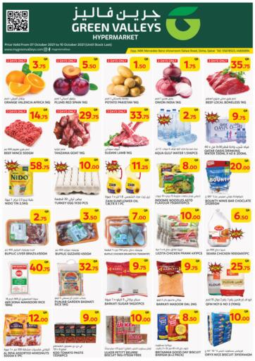 Qatar - Al Wakra Green Valleys offers in D4D Online. Special Offers @ Salwa Road. . Till 10th October