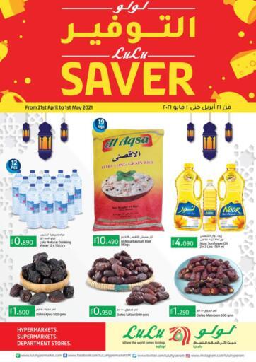 Oman - Salalah Lulu Hypermarket  offers in D4D Online. Lulu Saver. . Till 1st May