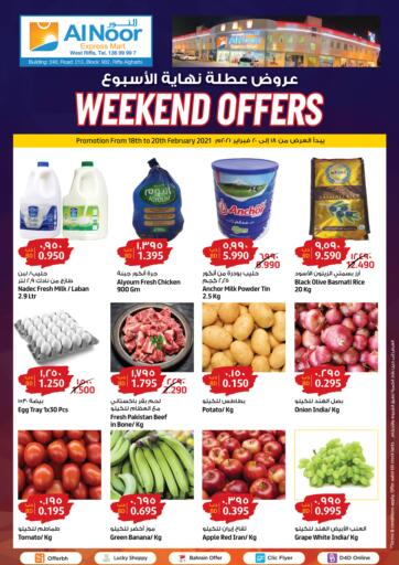 Bahrain Al Noor Expres Mart offers in D4D Online. Weekend Offers. . Till 20th February