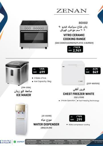 Qatar - Al Khor Techno Blue offers in D4D Online. Weekend Offers. . Till 10th October