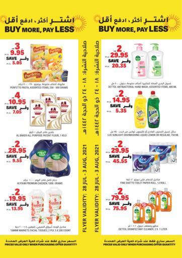 KSA, Saudi Arabia, Saudi - Dammam Tamimi Market offers in D4D Online. Buy More, Pay Less. . Till 03rd August