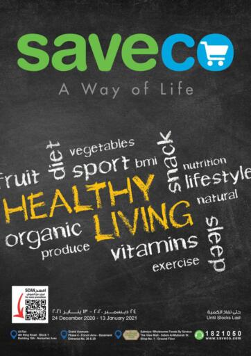 Kuwait Saveco offers in D4D Online. Healthy Living. . Till 13th January