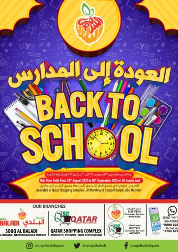 Qatar - Doha Al Baladi Group offers in D4D Online. Back To School. . Till 20th September