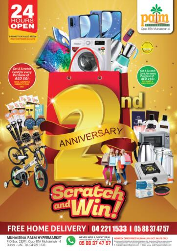 UAE - Dubai Palm Hypermarket Muhaisina LLC offers in D4D Online. 2nd  Anniversary. . Till 5th October