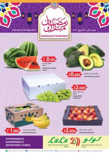 Oman - Salalah Lulu Hypermarket  offers in D4D Online. Ramadan Mubarak. Ramdan Mubarak Offer Is Available At Lulu Hypermarket. Its Ramdan Get Best Offers For Fruits,Groceries And Selected Items.  Offers Are Valid Till 12th April 2021.  HAVE A WONDERFUL SHOPPING @ LULU !!. Till 12th April
