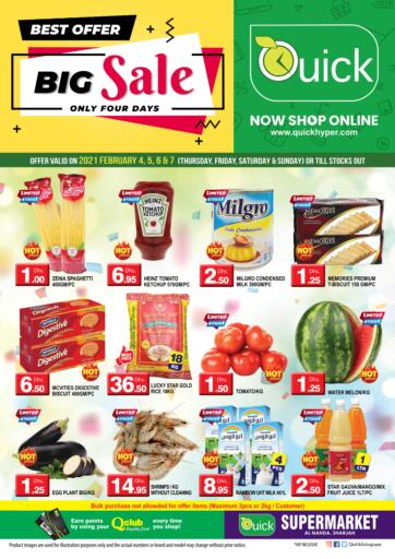 UAE - Sharjah / Ajman Quick Group offers in D4D Online. Big Sale. . Till 7th February