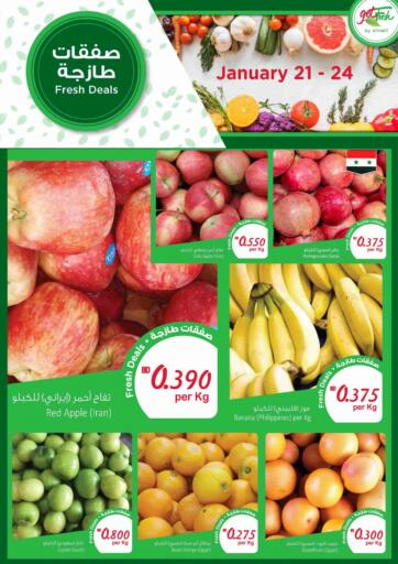 Bahrain Al Helli offers in D4D Online. Fresh Deals. Shop & Save More At Al Helli! Offers On Groceries, Fruits And Dairy Products And Much More are valid Till 5th February 2021. Enjoy Shopping!. Till 5th February