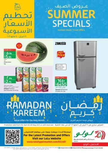 Egypt - Cairo Lulu Hypermarket  offers in D4D Online. Summer Specials. . Till 4th May