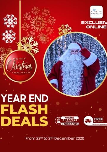 Bahrain Ashrafs offers in D4D Online. Year End Flash Deals. Year End Flash Deals@ ASHRAFS !  Amazing deals on Electronics, Mobiles, Appliances and Personal Gadgets! Offer Valid Until 31st December 2020!! Enjoy Shopping!. Till 31st December