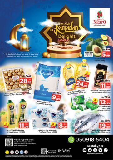 UAE - Sharjah / Ajman Nesto Hypermarket offers in D4D Online. Butina, Sharjah. . Till 17th April
