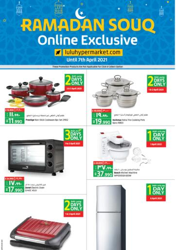 Bahrain LuLu Hypermarket offers in D4D Online. Online Exclusive. Online Exclusive @ LULU!! Shop from LuLu Hypermarket and get Amazing prices on Groceries, Home Appliances, Mobiles, Tablets, Laptops, TV & Much More. Offer Valid Till 7th April. Happy Shopping!. Till 7th April