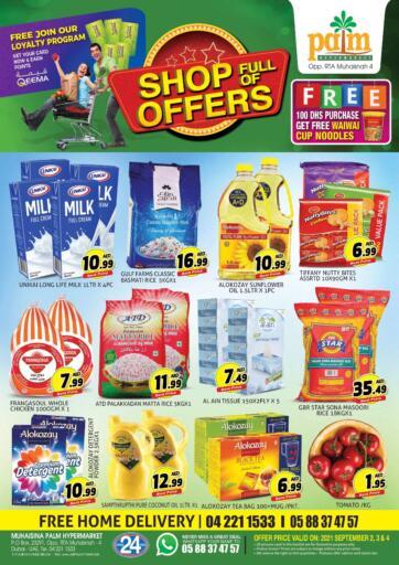 UAE - Dubai Palm Hypermarket Muhaisina LLC offers in D4D Online. Shop Full Of Offers. Shop Full Of Offers For You At Palm Hypermarket Muhaisina LLC  Enjoy Shopping  Valid Till 04th September 2021  Enjoy Shopping!!!. Till 4th September