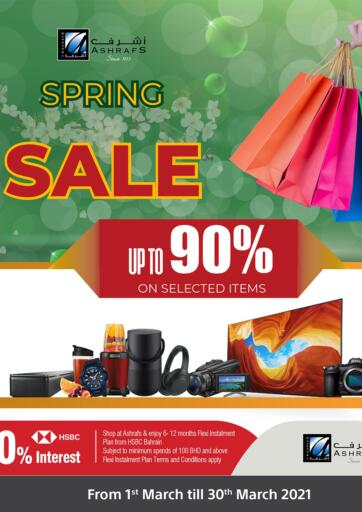Bahrain Ashrafs offers in D4D Online. Spring Sale!. Spring Sale! @ ASHRAFS !  Amazing deals on Electronics, Mobiles, Appliances and Personal Gadgets! Offer Valid Until 30th March!! Enjoy Shopping!. Till 30th March