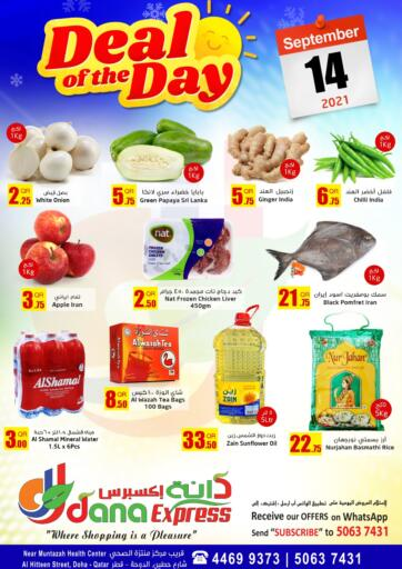 Qatar - Al Daayen Dana Express offers in D4D Online. Deal Of The Day. . Only On 14th September