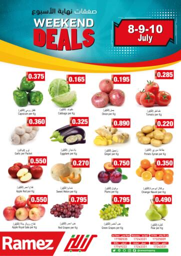Bahrain Ramez offers in D4D Online. Weekend Deals. Here comes Ramez with Weekend Deals! Shop your favorite products at reduced prices. This offer is valid Till 10th July. Happy Shopping!!. Till 10th July