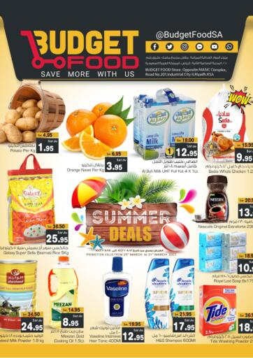 KSA, Saudi Arabia, Saudi - Riyadh Budget Food offers in D4D Online. Summer Deals. Now you can get your products from your favorite brands during the 'Summer Deals' at Budget Food Stores.  This offer is only valid Till 31st March 2021. Enjoy Shopping!!. Till 31st March