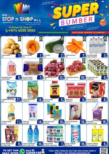 Qatar - Al Wakra New Stop n Shop @Al Athiya offers in D4D Online. Weekend Special. . Till 19th September
