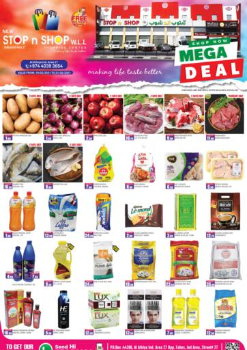 Qatar - Al Wakra New Stop n Shop @Al Athiya offers in D4D Online. Mega Deal. . Till 21st February