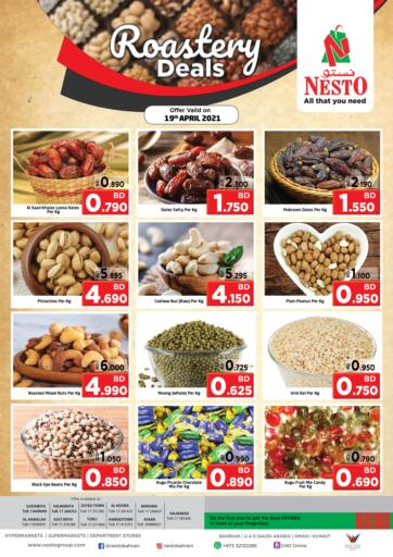 Bahrain NESTO  offers in D4D Online. Roastery Deals. . Only On 19th April