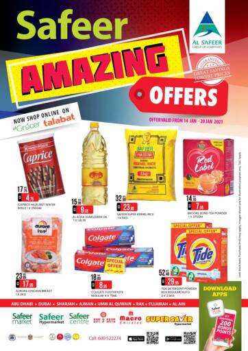 UAE - Ras al Khaimah Safeer Hyper Markets offers in D4D Online. Amazing Offers.