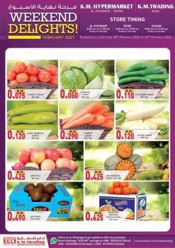 Oman - Muscat KM Trading  offers in D4D Online. Ruwi, Al Khuwair, Saham - Weekend Delights. . Till 20th February