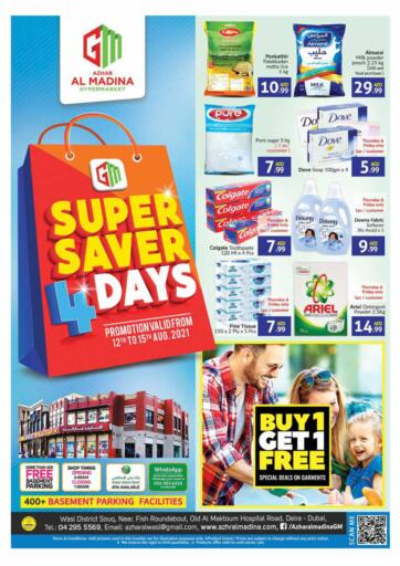 UAE - Dubai Azhar Al Madina Hypermarket offers in D4D Online. Deira, Dubai. . Till 15th August