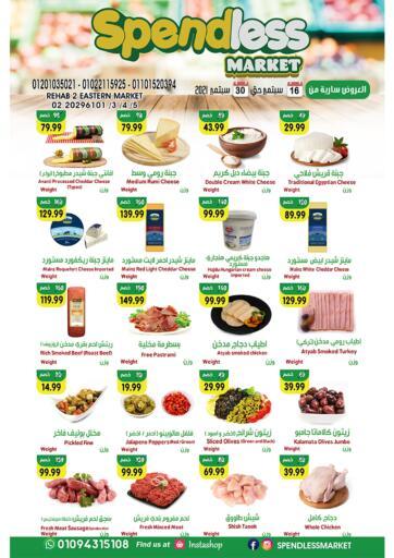 Egypt - Cairo Spendless Market offers in D4D Online. Spendless offers. Spendless offers Available At Spendless Market. Offer Valid Till 30th September. Enjoy!!. Till 30th September