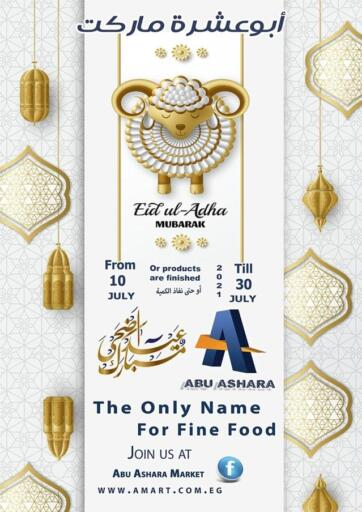 Egypt - Cairo Abu Ashara Market offers in D4D Online. Eid Ul  Adha Mubarak. . Till 30th July