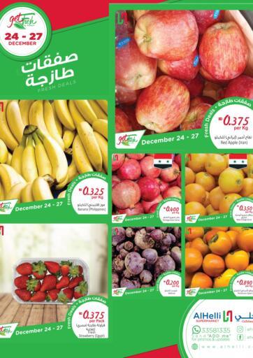 Bahrain Al Helli offers in D4D Online. Fresh Deals. . Till 27th December