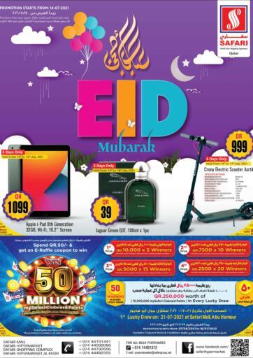 Qatar - Al-Shahaniya Safari Hypermarket offers in D4D Online. Eid Mubarak Offer. . Till 27th July