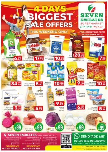 UAE - Abu Dhabi Seven Emirates Supermarket offers in D4D Online. 4 Days Biggest Sale Offers. . Till 31st October