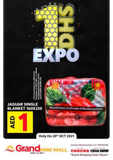 UAE - Dubai Grand Hyper Market offers in D4D Online. Mini Mall - Dubai. . Only On 20th October