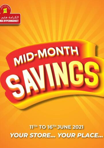 Oman - Sohar Al Karama Hypermarkets  offers in D4D Online. Mid Month Savings. . Till 16th June