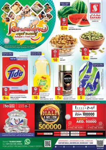 UAE - Sharjah / Ajman Safari Hypermarket  offers in D4D Online. Achayan's Food Fest. . Till 11th August
